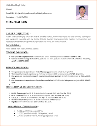 16 cv sample for teaching job basic job appication letter cv writers for teachers yoga robert craig