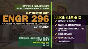 engr career planning and development course electrical and engr 296 career planning and development course