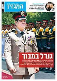 الكيان الصهيوني يواصل اكتشاف مزايا images?q=tbn:ANd9GcQddYsEbzK5YjjodRwsXHJwdcNlUUPuqo1iIYgxGgm_nKPJpSGY