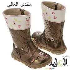 احذية رائعة للأطفال  Images?q=tbn:ANd9GcQdenfmj1VrrXaOZx7n1x533KSEk2mqtTTwEHSeEzqtlGQQ9gu_CA