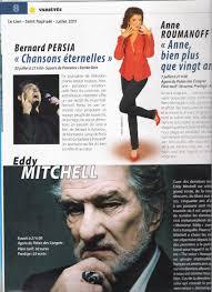 Par <b>Bernard Persia</b> | Publié le avril 20, 2012 | La taille originale est de <b>...</b> - 2011juilletlelienstraphael