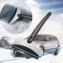 Автомобильный <b>скребок для удаления льда</b> на лобовое стекло ...
