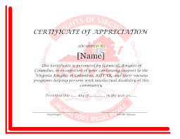 doc word certificate of appreciation template word certificate of appreciation template word memorandum template word certificate of appreciation template