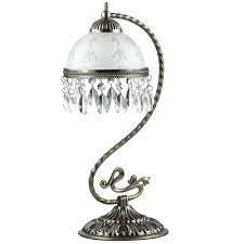<b>Настольная лампа Lumion 2989/1T</b> AVIFA - купить настольную ...