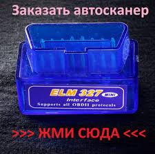 Щетки стеклоочистителя для Фольксваген Поло Седан (2010 ...