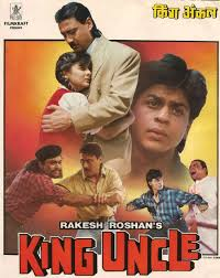 Image result for film (king uncle)(1993)