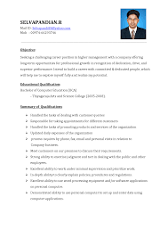 resume format for nurses docx sample customer service resume resume format for nurses docx rsum cover letter samples diablo valley college cv format employment objective