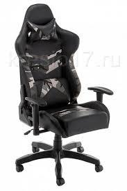 Геймерское <b>кресло Woodville Military</b> - купить, заказать, цены ...