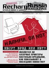 RechargRussia - апрель'13 by RechargRussia Magazine - issuu