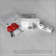 <b>Замок</b> блокиратор (<b>Baby</b> Safe <b>Lock</b>) для окон ПВХ: продажа, цена ...