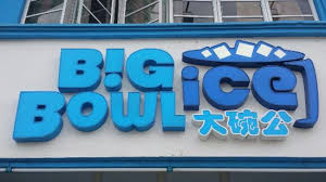 Image result for big bowl ice kota laksamana