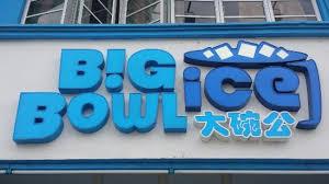 Image result for big bowl ice kota laksamana