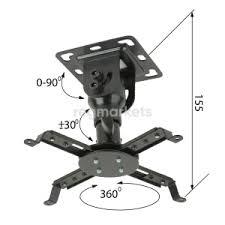 <b>Кронштейн kromax projector-40</b> черный для проекторов ...