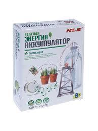 <b>Набор</b>: Зеленая энергия. Аккумулятор H.L.B 6376008 в интернет ...