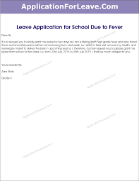 how to write an application letter to principal image titled write a complaint letter to your principal step image titled write a complaint letter to your principal step