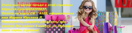 Организатор Марина Леонтьева.   ВКонтакте