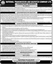 consultant jobs advertisement eligibility last date ntdc consultant jobs 2015 advertisement eligibility last date