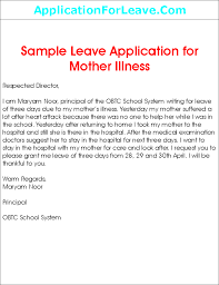 application for mother illness leave application for mother illness