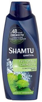 <b>Shamtu шампунь</b> до 48 часов свежести с технологией <b>глубокого</b> ...