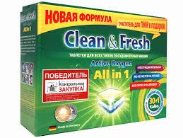 <b>Таблетки д/пмм Clean&Fresh</b> 5в1 30шт - купить с доставкой в ...