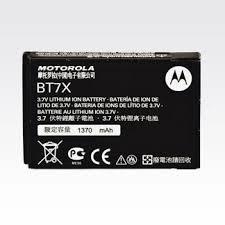 Li-Ion <b>1400 mAh Battery</b>
