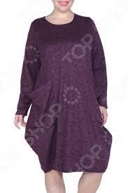 <b>Блузка</b> Westelite, 587, Женская Одежда Челябинск