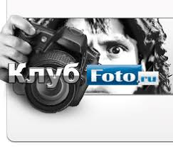 <b>Godox AR400 Ring Flash</b> 400W :: Форум :: Клуб Foto.ru