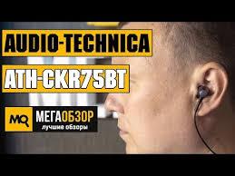 Видеозаписи <b>Audio</b>-<b>Technica</b> | ВКонтакте