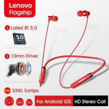 <b>Lenovo HE05 Pro</b> Bluetooth 5.0 Earphone In-ear Gaming <b>Wireless</b> ...