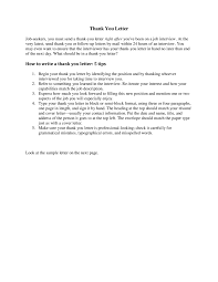 follow up letter after interview follow up letter sample follow up letter sample 04