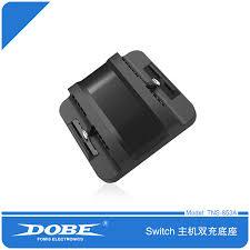 Foleto <b>DOBE</b> USB двойная <b>зарядная</b> док <b>станция</b> Подставка ...