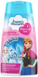 Детские <b>шампуни Happy Moments</b>