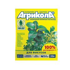 <b>Удобрение для фикусов Агрикола</b>, 20 г - купите по низкой цене в ...