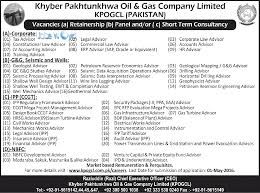 kpk oil gas company jobs 2016 kpogcl latest recruitment jobsworld kpk oil gas company jobs 2016 kpogcl latest recruitment
