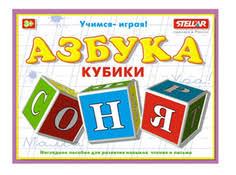 Купить детские <b>игрушки</b> до 2000 рублей в интернет-магазине ...