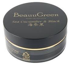 Beauugreen <b>Патчи гидрогелевые для кожи</b> вокруг глаз Sea ...
