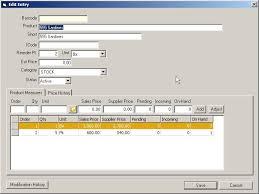 Inventory System Proposal   System Proposal Presentation