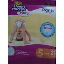 Отзывы о Трусики-<b>подгузники Helen Harper Baby</b>