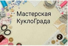 КуклоГрад / Monster <b>Ever After High</b> б/у Продажа | ВКонтакте