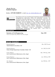 Entry Level Civil Engineer Resume PDF Downlaod Lewesmr