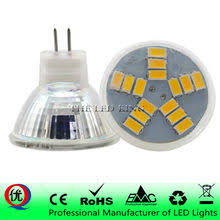 Compare prices on <b>12v</b> 40w Bulb
