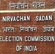 हिमाचल विधानसभा चुनाव : तथ्य एक नजर में