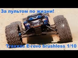 Тест-обзор <b>радиоуправляемой машины Traxxas e-revo</b> brushless ...