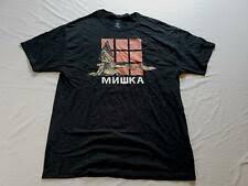 Бренд <b>Mishka</b> NYC — купить с доставкой в Москву и регионы ...