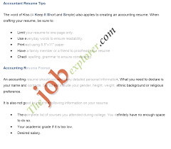 basic resume objective traditional resume samples resume templat sample simple resume volumetrics co simple curriculum vitae template word simple resume examples for students basic