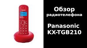 Обзор <b>радиотелефона Panasonic KX</b>-<b>TGB210</b> - YouTube