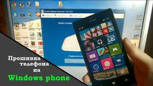 Как прошить телефон на Windows Phone - YouTube