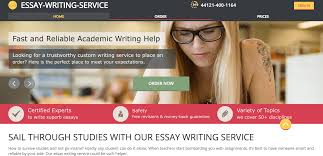 essay essay writing service reviews uk custom essay reviews image essay custom essays legit essay writing service reviews uk