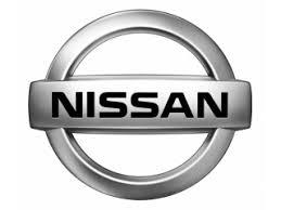 Купить <b>Хром</b> накладки Nissan – лучшие цены в интернете от ДД ...