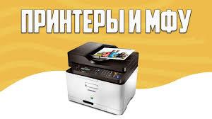 Товары Арбат - Магазин компьютерной техники г.Луганск. – 552 ...